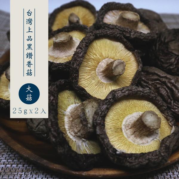 台灣埔里在地以山泉水種植的香菇,質地細緻味美、甘脆而不塞牙、口感極佳,煮湯、火鍋、油炸或炒、燴皆宜。