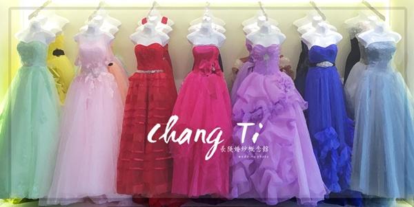 堅持高品質手工精品婚紗、吸引全場目光的精品禮服;讓您成為最美的新娘...